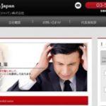 アカデミアジャパン株式会社 石田 健 情報起業界の親分。
