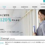 イデアネクスト株式会社 横田 鏧 インチキSEO 迷惑電話詐欺