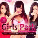 ガールズパーク http://girls-park.net/ 090-6116-8808 「らみ」とか言う糞ギャル(笑