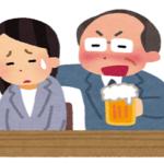 有限会社コボク 小木太知男 セクハラ三昧
