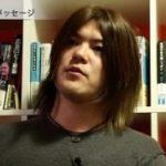 原田翔太先生の2枚舌が酷い件  過去発言を完全無視! (追記)