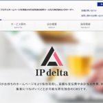 株式会社エスケイ通信 池田雅彦 サイコパスのキチ外(笑