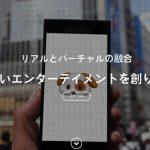 株式会社 CyberV 兵頭 陽 やりがい詐取 情弱狩り!