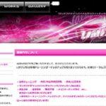 「Designed By Mika」 施工技術抜群ッ! レベルが高いバイナルグラフィックなら・・。