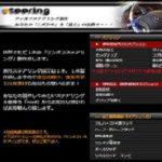 TONAKAI ステアリング加工 シフトノブ加工 加工レベルが高い・・。