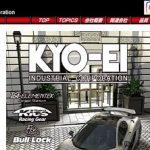 欧州車・アメ車のホイールPCD 、ハブ径、ボルトサイズ表