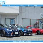 有限会社 田所商店 「自動車リサイクルパーツ探しているなら御相談下さい」