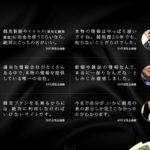 現役の「超」一流ライターX氏・J氏の買い目 株式会社ソフトオン 寺田博雪