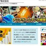 ビ・ハイア株式会社 http://be-higher.jp/ 壮絶パワハラで女性が自殺。