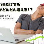 SHINANOWA Project  Vent au Soleil 川端弘樹