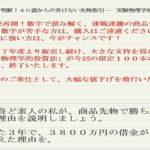 商品先物分析の会 寺澤正美