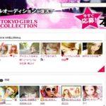 CROOZ株式会社  ギャル系ブログ