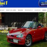 Cars Navi1 カーズナビワン 軽スポーツのカスタムならお任せです!