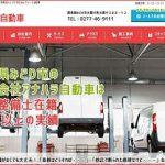 株式会社アナハラ自動車 持ち込みパーツもOK  低価格で良心的です。