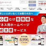 あきばれホームページ 吉本俊宏 打ち合わせはしっかりしましょう。