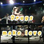 ドラッグス make love  オリジナル インディーズ バンド