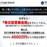 株式会社新日本情報システム 小山 大翔 株式投資は検証が大事。