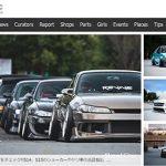 株式会社StreetChic https://streetchic.jp 「最新のstance情報をチェックする」
