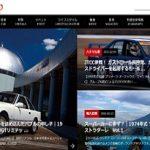 株式会社芸文社 https://nosweb.jp/ 「車マニアには必見のサイトです」