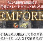 GEM-TRADE Co.,Ltd 経営陣は日本人 スタッフ半分は日本人 海外FXならココ!