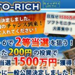ROTO-RICI (ユーザー通信) 小川 敏彦