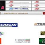 ARC公式ホームページ 「チューニングカーがサーキットで爆走」車載動画も公開