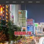 株式会社 KABUKI TV サイネージ広告 日本の文化を世界へ発信する?
