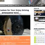 G-ism SPORTS BMW&ミニのカスタムなら・・。