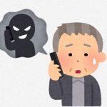 インチキFX自動売買システムで7人逮捕。世の中に出回る「自動売買ソフト」は殆ど詐欺です。