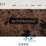 ログリー株式会社 吉永 浩和 「広告掲載基準が好感持てる」