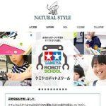 株式会社ナチュラルスタイル 松田 優一 zozoシステムの請負・・。