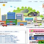 BCNシステム 中部自動車販売株式会社 皆川 純一