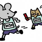 いきなりステーキ、「いきなりネズミ」になってしまう。ネズミ3匹が・・。