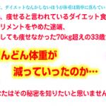幸せボディ☆育成ネット 株式会社リトルグローブ ダイエットは努力です。