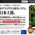 FX AUTO STRUCTURE 株式会社ジャパンテクノロジーシステムズ