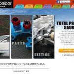 ガレージ ザウルス  「埼玉の有力ショップ」 古い車を700馬力に魔改造・・。