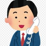 「NTT代理店です!」0800-500-5660 ネット回線営業【社名不明】交通事故並みに迷惑。