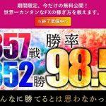 クロスリテイリング株式会社 松野有希 FXは難しいです・・。