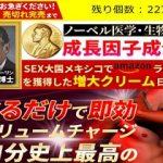 Sexual Medicine 合同会社CONCERTO 滝田 隆