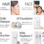 vitabrid C12 FACE ビタブリッドC FACE 化粧品ビジネスの難しさは・・。