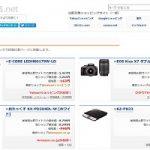 最安価格.com あの「価格.com」より安いサイトを検索出来る! 超便利・・。