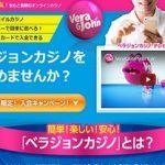 世界中で大人気!安心と信頼のオンラインカジノ 「危険過ぎる、ヤバ過ぎる」