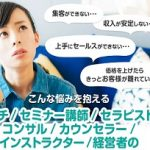 Netwayz Pte. Ltd HIDEKI IKEDA セミナー・コンサル向け商材・・。