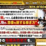 夢リッチマスター誕生CP  葉山直樹 株式会社MTS 011-520-5177 (録音中)