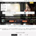 ピクスタ株式会社 info@pixta.co.jp 日本人のシチュエーション画像には需要有り。