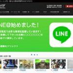 C&Y SPORTS 「愛知県の実力派ショップ」 エンジンスワップならお任せ。