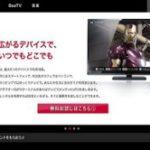 Dビデオ dTV 株式会社NTTドコモ 意外と使える!