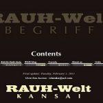 RWBポルシェ http://www.rauh-welt.com 水冷でも作ってほしい。