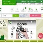 maneoマーケット株式会社 瀧本 憲治 業務改善命令