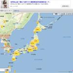 事故物件サイト「大島てる」相変わらず面白い。